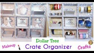 DIY $1 Dollar Tree Crate Organizer!!!!| Makeup Organizer | Chanelle Novoséy