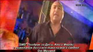 Kondio Snejna Ataka remix