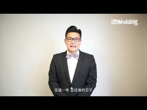 MC LU.婚禮雜誌大賞2021星級婚禮司儀 最佳人氣司儀