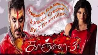 Nanbanukku Koila Kattu kanchana 3 Karaoke BY T THARMILAN