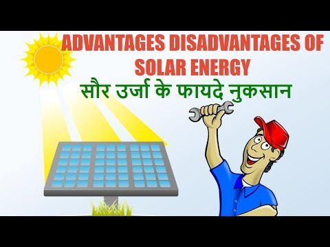 Advantages and Disadvantages Of Solar Energy In Hindi सौर उर