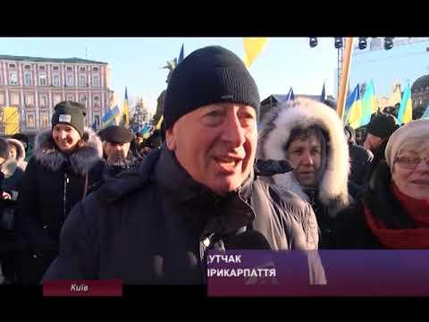 Україна відзначає сторіччя Акту Злуки