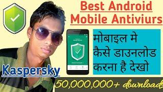 Kaspersky Mobile antiviurs: App lock and web security ! Best antiviurs Android mobile. screenshot 2