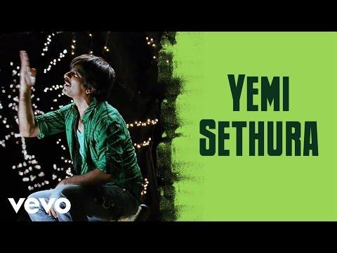 Devudu Chesina Manushulu - Yemi Sethura Video | Ravi, Ileana