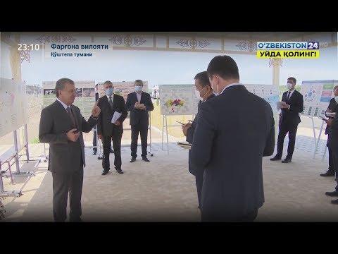 Президент Шавкат Мирзиёевнинг Фарғона вилоятига амалий ташрифи