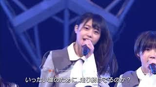 STU48 Inochi no Fest 2018