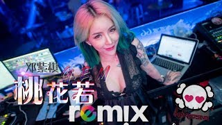 Download Lagu G.E.M. 邓紫棋 -  桃花諾 Commitment of Peach【DJ REMIX 舞曲 🎧】最新热爆 mp3
