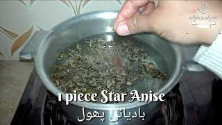 How to make kashmiri chai, noon chai, pink tea