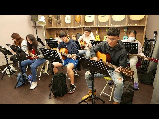 樂吉他 - 55期中階二A班『Hero』