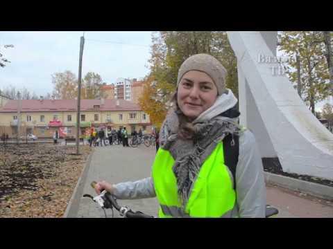 Вязьма#ЗаВело Завершение велосезона 2019
