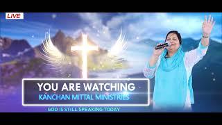    THURSDAY MEETING LIVE    11 JULY 2019    KANCHAN MITTAL MINISTRIES   