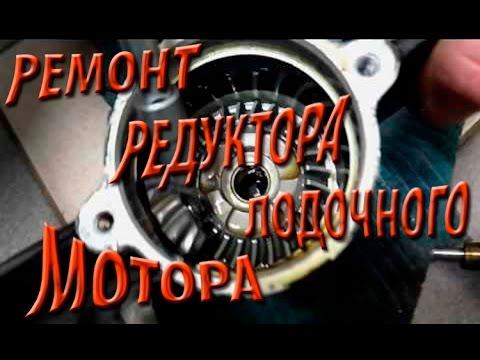 лодочные моторы проверка масла в редукторе