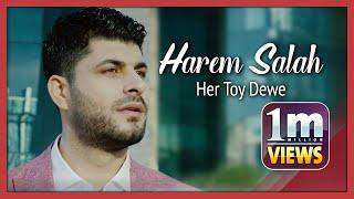بۆ یهكهمجار ههرێم سهڵاح - ههر تۆی دهوێ - Harem Salah - Her Toy Dewe