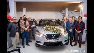 निशानको नयाँ गाडी 'किक्स' पोखरा बजारमा || New Nissan Kicks ( Pokhara ) || Jukson TV