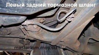 видео Замена переднего и заднего тормозных шлангов.
