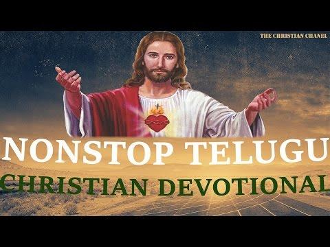 NONSTOP TELUGU CHRISTIAN SONGS -  2015