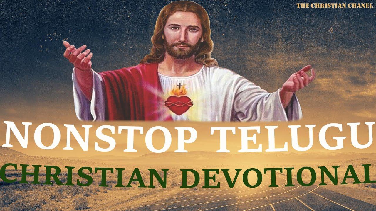 Play telugu christian songs online