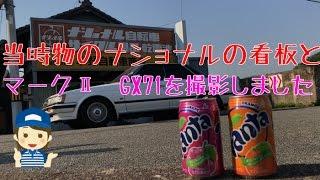 ご覧 いただき ありがとうございます(^^) 今回は 朝にアップした ウー太...