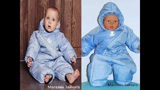 Комбинезон детский на весну и осень kids clothes