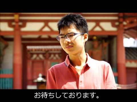 近畿大学クラブ紹介|文化会-考古学研究会