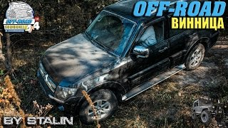 Off-road - 199 Стоковый Pajero Wagon, по бездорожью (Pajero, Patrol, УАЗ-469, Maverick, НИВА)