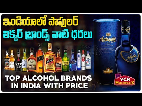 Top Alcohol Brands In India With Prices || VCR Multiplex