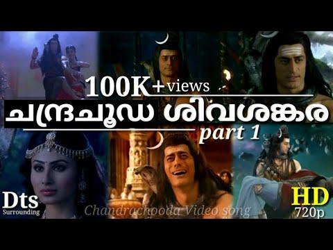 #Mahadev #Shiva Chandrachooda shivashankara parvathi Mahadev❤Sathi. New HD / Dts video