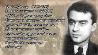 Стихи о Великой Отечественной войне в русской литературе 20-го века