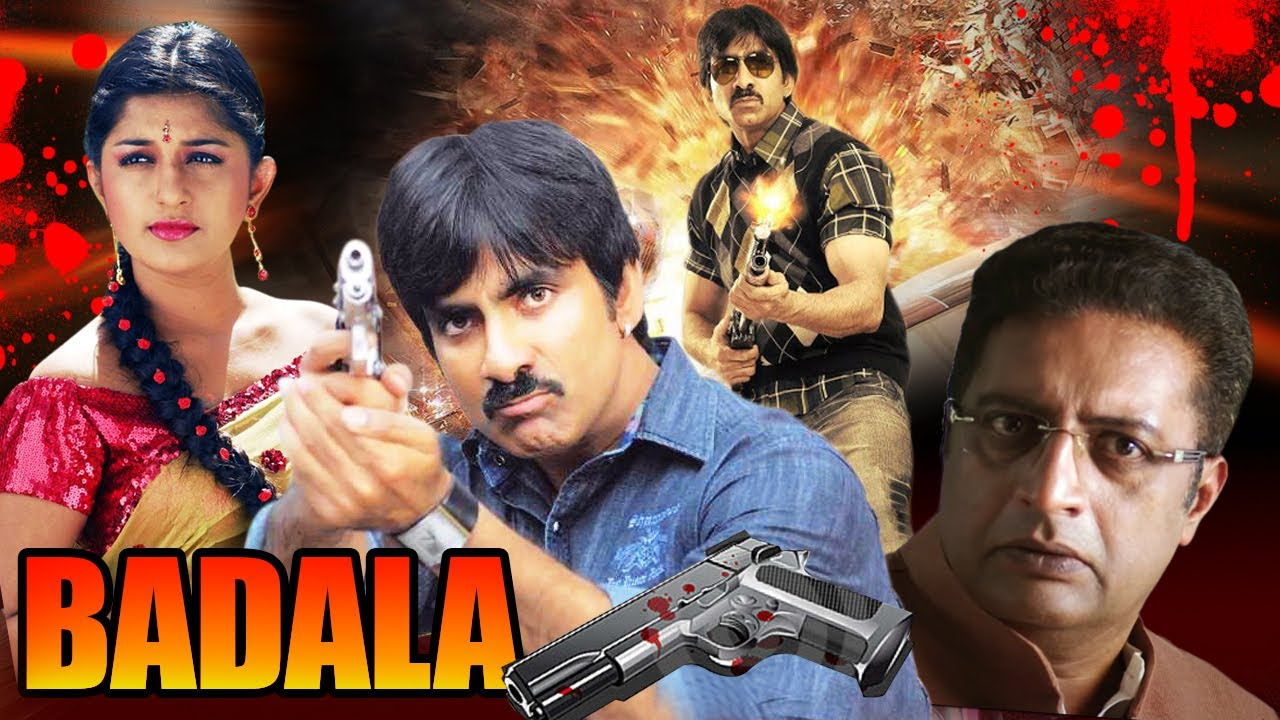 रवी तेजा की ब्लॉकबस्टर साउथ डब्ड हिंदी मूवी | Badala Full Movie |Ravi Teja Latest Hindi Dubbed Movie