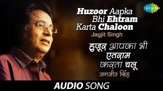Huzoor Aapka Bhi Ehtram Karta Chaloon | Ghazal Song | Jagjit Singh