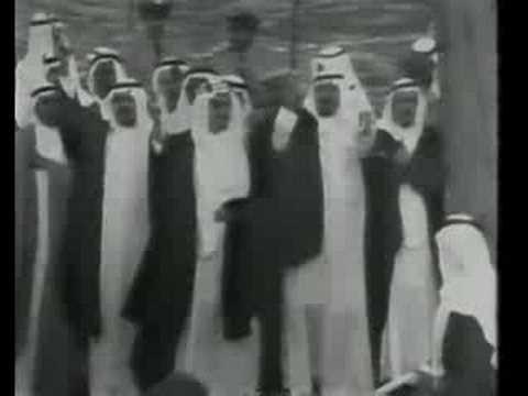 Saudi sword dance حفل مدينة الرياض  بمناسبة عيد الفطر المبارك الخميس