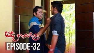 Sanda Hangila | Episode 32 - (2019-01-24) | ITN Thumbnail