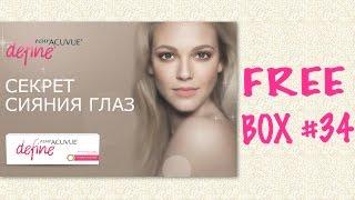 FREE BOX #34 -