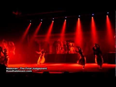 Naduvan - The Final Judgement