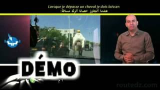 demo dvd QCM en Code de la Route
