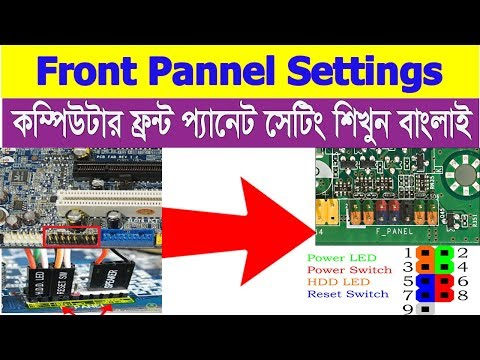 Motherboard Front Panel Practical Class| F Panel Pinout [Bangla Tutorial ]
