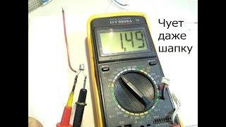 Полевой транзистор и мультиметр.Как найти проводку и электромагнитные поля.Ловит даже шапку.