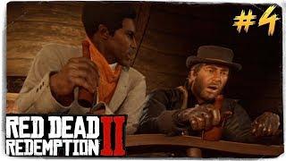 ВЕСЕЛИСЬ БУХАЙ СТРЕЛЯЙ! ● Red Dead Redemption 2 #4