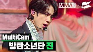 [MMA 2019] 방탄소년단 진(BTS JIN) _ Dionysus | MultiCam