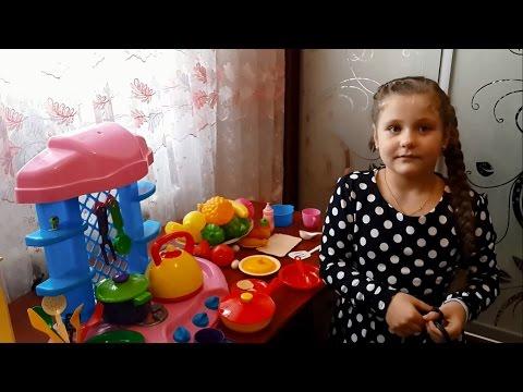 Готовим еду на кухне! Игра для девочек! Развивающая игры про кухню!