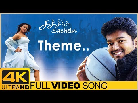 Sachin Theme Song Full Video 4K | Sachien Tamil Movie | Vijay | Bipasha Basu | Genelia | DSP