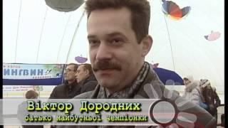 Телеканал Лот Фигурное катание Луганск.mpg(Телеканал Лот.