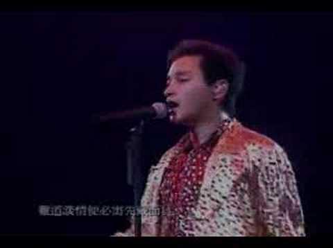 張國榮97演唱會 談情說愛 - YouTube