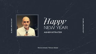 Happy New Year | Asher Intrater | Revive Israel Global Broadcast