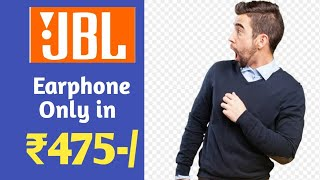 Cashkaro offer - Get JBL Earphones under 475 | Rs. 250 on JBL order | Cashkaro JBL Offer