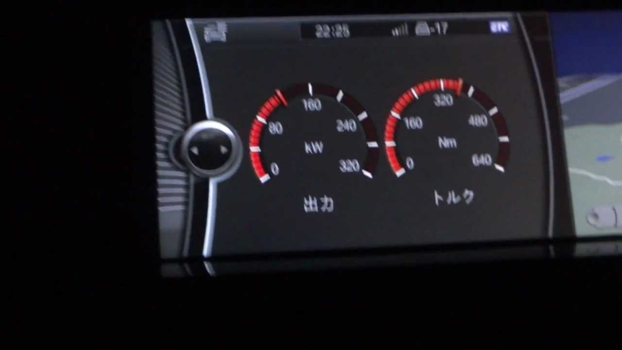 2013 BMW 535I >> Torque & Power Meter / Coded by E-sys / BMW F07 GT 535i ...