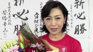 皆様の温かいご支援をもちまして、1004877票の神奈川県民の想いを頂き、...