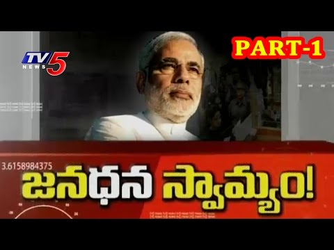 Demonetisation Step Taken By PM Modi Is a Hasty Decision ? | Top Story #1 | TV5 News