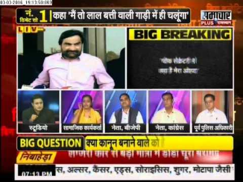 Big Bulletin Rajasthan: Illegal use of beacon by MLA Hanuman Beniwal