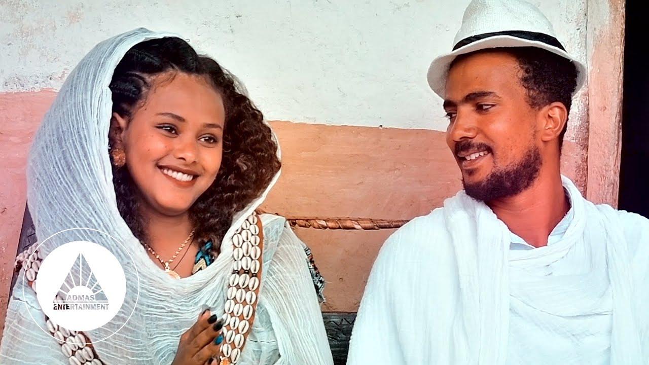 Bereket Hailemichael - Sur Hade Libi (Official Video) | Eritrean Music